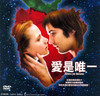 Across the Universe Movie Poster (17 x 11) - Item # MOV414468