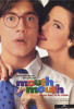 Mouth to Mouth Movie Poster Print (27 x 40) - Item # MOVEH1408