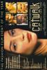 Catwalk Movie Poster (11 x 17) - Item # MOV297587