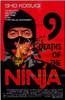 Nine Deaths of the Ninja Movie Poster Print (27 x 40) - Item # MOVEF7328