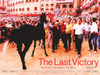 The Last Victory Movie Poster Print (27 x 40) - Item # MOVCH3753