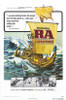 The Ra Expeditions Movie Poster Print (27 x 40) - Item # MOVCH4332