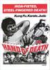 Karato - Hand of Death Movie Poster Print (27 x 40) - Item # MOVEH0698
