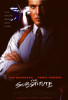 The Substitute Movie Poster Print (27 x 40) - Item # MOVAF9374