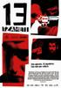 13 Tzameti Movie Poster (11 x 17) - Item # MOVCI6455