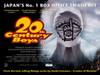 20th Century Boys Movie Poster (11 x 17) - Item # MOVIJ8709