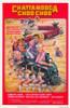 Chattanooga Choo Choo Movie Poster Print (27 x 40) - Item # MOVAH8251