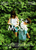Jess Moss Movie Poster Print (27 x 40) - Item # MOVAB34563