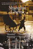 Shanghai Ghetto Movie Poster Print (27 x 40) - Item # MOVCF8326