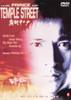 The Prince of Temple Street Movie Poster Print (27 x 40) - Item # MOVGJ2412