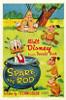 Spare the Rod Movie Poster (11 x 17) - Item # MOVEJ0201