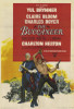 The Buccaneer Movie Poster Print (27 x 40) - Item # MOVIF9435