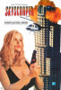 Skyscraper Movie Poster Print (27 x 40) - Item # MOVAB13001