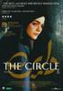 The Circle Movie Poster (11 x 17) - Item # MOV299104