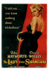 The Lady from Shanghai Movie Poster Print (27 x 40) - Item # MOVCF0178