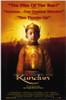Kundun Movie Poster Print (27 x 40) - Item # MOVCF1449