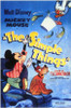 The Simple Things Movie Poster Print (27 x 40) - Item # MOVIF7346