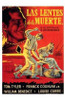 Adventures of Captain Marvel - Spanish - style A Movie Poster (11 x 17) - Item # MOV207258