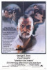Islands in the Stream Movie Poster Print (27 x 40) - Item # MOVIH6343