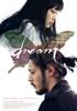 Dream Movie Poster Print (27 x 40) - Item # MOVEJ4800