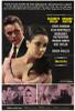 The V.I.P.'s Movie Poster Print (27 x 40) - Item # MOVIF4438