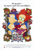 The Rugrats Movie Movie Poster Print (27 x 40) - Item # MOVGF5427