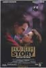 Fourth Story Movie Poster Print (27 x 40) - Item # MOVEH2685