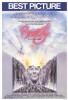 Brazil Movie Poster Print (27 x 40) - Item # MOVCF1380