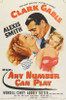 Any Number Can Play Movie Poster Print (27 x 40) - Item # MOVCH7646
