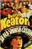 An Old Spanish Custom Movie Poster Print (27 x 40) - Item # MOVCF5345