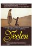 Yeelen Movie Poster (11 x 17) - Item # MOV188676