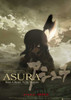 Asura Movie Poster Print (27 x 40) - Item # MOVAB40405