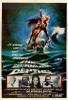 Bermuda Depths Movie Poster Print (27 x 40) - Item # MOVCF7323