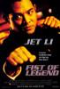 Fist of Legend Movie Poster Print (27 x 40) - Item # MOVIF7369