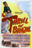 Thrill of Brazil Movie Poster Print (27 x 40) - Item # MOVAB14890