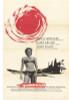 The Uninhibited Movie Poster Print (27 x 40) - Item # MOVIF6308