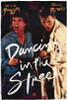 Dancing in the Street Movie Poster Print (27 x 40) - Item # MOVAF7431