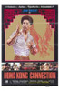 The Tattoo Connection Movie Poster (11 x 17) - Item # MOV206560