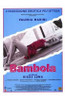 Bmbola Movie Poster (11 x 17) - Item # MOV188611