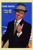 Frank Sinatra Movie Poster Print (27 x 40) - Item # MOVIF6318