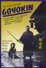 Goyokin Movie Poster Print (27 x 40) - Item # MOVAF1385