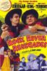 Rock River Renegades Movie Poster Print (27 x 40) - Item # MOVGF9401