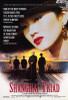 Shanghai Triad Movie Poster Print (27 x 40) - Item # MOVGF9373