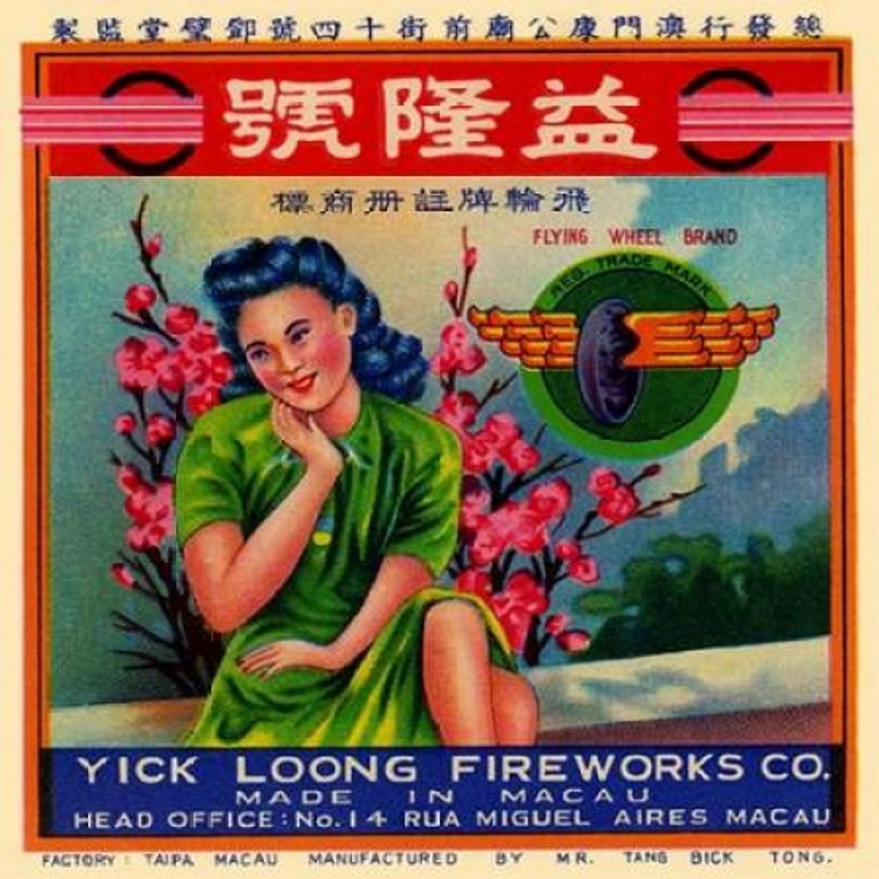 Flying Wheel Brand Flashlight Firecracker Fireworks Co Label Yick Loong 80//16