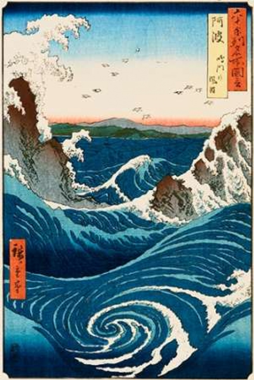 Whirlpool And Waves At Naruto Awa Province Poster Print By Hiroshige Item Varpdx281592
