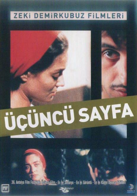 The Third Page Movie Poster Print (27 x 40) - Item # MOVCJ9493