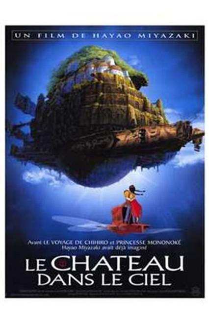 Laputa Castle in the Sky Movie Poster (11 x 17) - Item # MOV210211