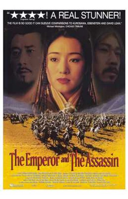 The Emperor and the Assassin Movie Poster (11 x 17) - Item # MOV203736