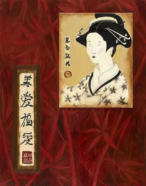 Geisha II Poster Print by Patricia Pinto - Item # VARPDX6068