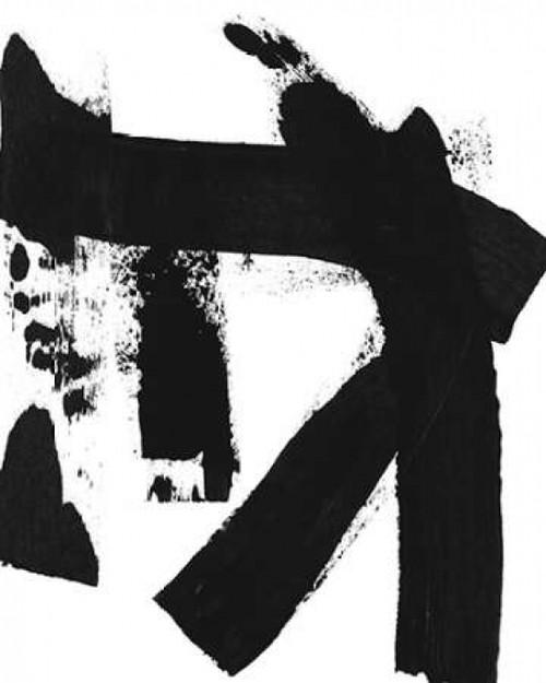 BW Brush Stroke IV Poster Print by Linda Woods - Item # VARPDXLW3333
